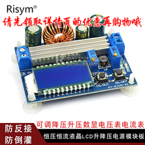 Power supply module from the best shopping agent yoycart com