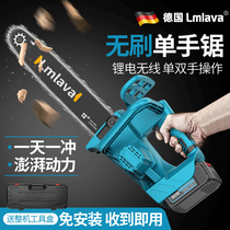 Lmlava cordless chainsaw Household small handheld electric logging saw Wood lithium battery desktop outdoor cutting saw