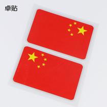 Zhuo paste flag car sticker creative modification scratches to block reflective body decoration car sticker PH1142