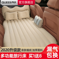 On-board inflatable 牀 sleep in the back of 牀 car牀 travel cushion car sleeping mat rear seat air cushion牀 sleeping in 牀