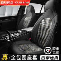 Car cushion four seasons general car leather seat cushion set summer ice silk sports seat cover red all surrounded seat cover