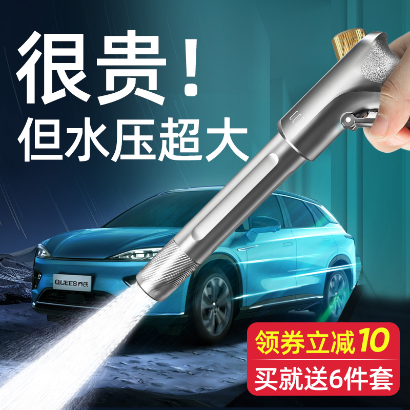 High-pressure car wash water gun household powerful pressurized water pump tool nozzle extension shrink pipe hose punch vehicle artifact