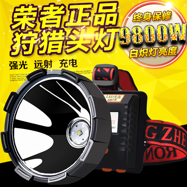 Winner Hunting Strong Light Hunting Hernia Lamp Headlamp Mine Lamp Charged Ultra-bright Head-wearing Long-range High Brightness 3000 meters
