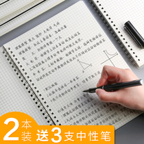 A4 notebook Cornell grid paper with B5 coil grid simple Korean university students with A5 thick lattice female creative large art exquisite notes super thick reading notepad