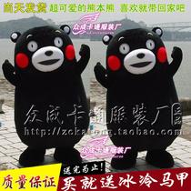 Kumamoto bear cartoon costume doll cartoon costumes bear show costumes walking cartoon costumes bear