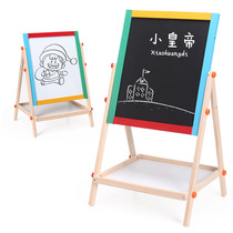 Little Emperor Large solid wood childrens drawing board lifting small blackboard bracket type Household Magnetic drawing WordPad