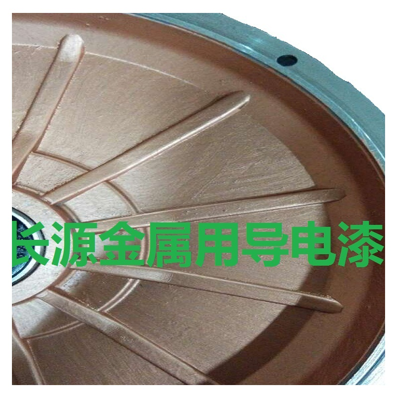 Electric furnace factory metal with conductive paint - 1KG installation