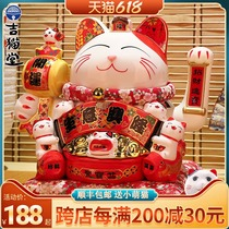 Ji Maotang hand-waving lucky cat ornaments opening size shop cashier home living room gifts automatic beckoning