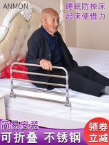 Children adult old person bed guardrail wake up auxiliary booster get up device anti-fall bedside handrail Fence