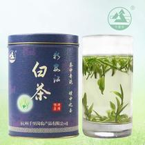 Spring Green Tea Qianligang Xin'anjiang White Tea Anji Baiye No. 1 Super 50g Canned in 2019