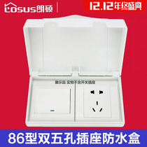 Waterproof box type 86 double-box bathroom connected switch socket water box 22-bit five-hole waterproof cover splash box cover
