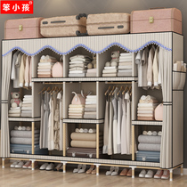 Simple wardrobe cloth wardrobe solid steel bold reinforcement thick Oxford cloth household assembly storage hanging wardrobe
