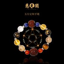 Ciyuan Pavilion birth five elements custom crystal men and women couple bracelet Buddha jewelry stone transporter beads Lucky peach flower