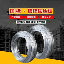 Galvanized rust-proof wire set up a large shed home hand-made DIY hanging curtain drying rope construction fine soft wire wire