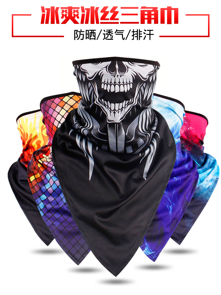 Riding helmet cover,full face mountain bike helmets veil, sunscreen face towel ice silk collar summer bib outdoor men and women riding mask face towel triangle magic headscarf equipment