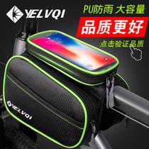 山地车包触屏手机包自行车包前梁包上管包防水马鞍包骑行装备配件