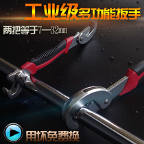 Universal Wrench tube clamp faucet wrench screw loosening device active wrench universal FAST multi-function opening wrench