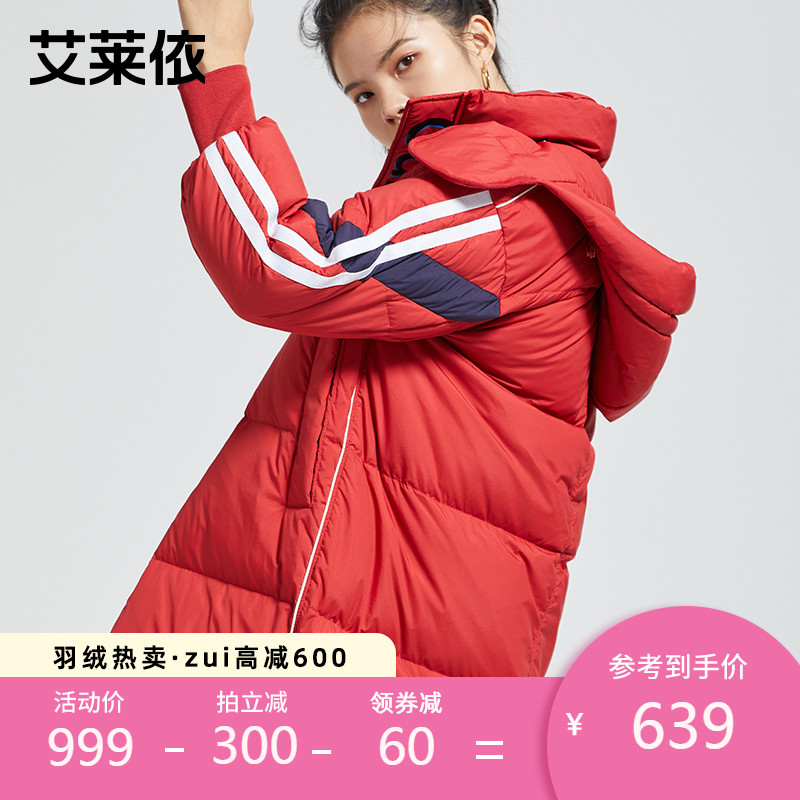 Eral Korean version of the red down jacket female medium-length version of the white duck down 2020 new burst brand fashion coat