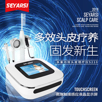 Asia barber shop new multi-functional scalp physiotherapy machine hair maintenance salon hair care equipment