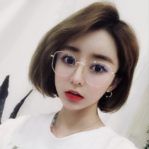 7056007d54 Net red glasses frame female tide myopia Korean version of the big box  plain plain mirror