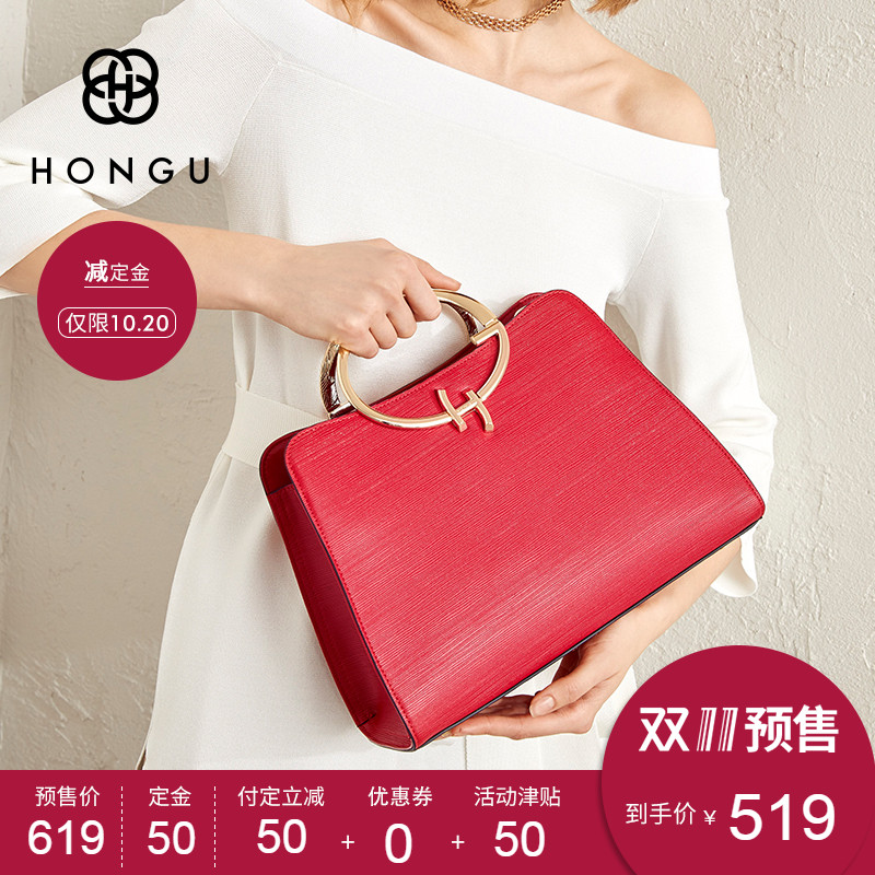 Red Valley personality cowhide bag lady bag new fashion ring, all-round atmospheric Handbag Shoulder Bag Lady texture bag