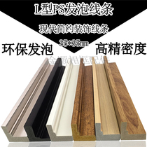 Photo Frame Line PS Foaming L-shaped line frameless painting line simple decorative painting line L oil painting mounting line