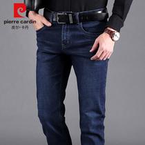 Пьер Карден Slim fit корейской моде брюки стрейч бизнес