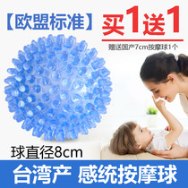 Taiwanese baby early teach thorn ball tactile ball crystal massage ball Caesarean section baby foot child sensory training ball