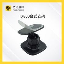 Shimmer interconnection magnet-free nano desktop fixing bracket strong adsorption TX800R800 boxed special bracket