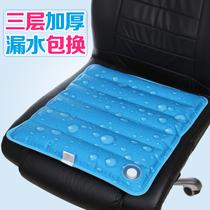 Лед подушка охлаждения утолщение летний офис прохладно подушки автомобиля студент мат летний холодной водой валик воды мешок