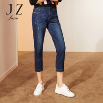 Neuf-posture phare Boutique mode patch jambe droite washed jeans