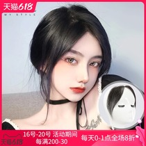 Hairline false hair plastered forehead female non-trace invisible natural real hair high forehead patch air fringe wig female