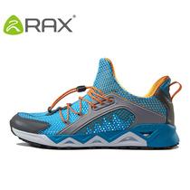 RAX подлинная весна-лето проход-крик обувь противоскользящая наружная амфибия обувь амортизация удобная спортивная туристическая обувь повседневная обувь