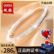 Starry silver bracelet Female summer sterling silver young silver bracelet jewelry College students send mother hand jewelry Silver jewelry