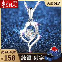 Silver necklace women sterling silver summer 2021 new 2020 girls fairy light luxury niche couple pendant birthday gift