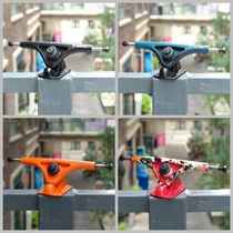 Imported Bear long Banqiao B Bridge B Bridge skateboard bracket flat flower Dancing Universal Bridge FR52 504 Long Board