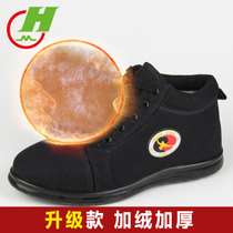 Cotton and Taiji shoes autumn and winter warm cotton shoes velvet canvas female wushu shoes Practice shoes male Taijiquan Kung Fu Shoes