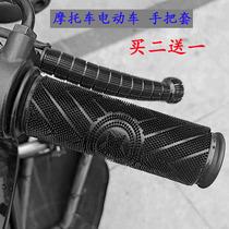 Electric motorcycle handlebar Rubber handle Non-slip brake sleeve Throttle clutch handle Sweatproof sleeve Non-sponge sleeve