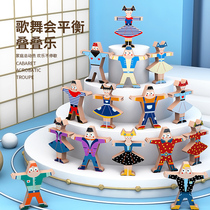 Childrens song and dance will stack music building blocks balance toy boys and girls early to teach puzzle parent-child game wooden stacking high.