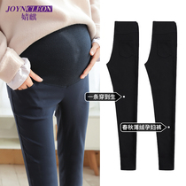 Pregnant women pants spring and autumn models wear fashion spring and summer tide Mother maternity thin section of nine pants pregnant women leggings spring