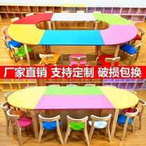 Детский сад стол и стулья твердых деревянных детей раннего искусства обучение класс столы и стулья студенты изучают таблицу живописи стол