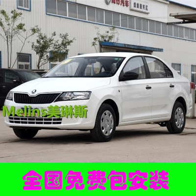 [The goods stop production and no stock]Skoda Octavia Hao Rui Wild Emperor Automobile Insulation Explosion-proof membrane Sunscreen full car sun glass film