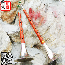 Suona Instrument yanjing Suona Factory Direct Sales folk big suona pear wood drop a large g adjustable suona delivery whistle