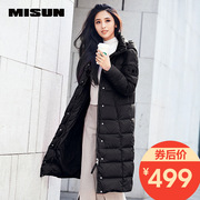 2017 new autumn and winter misun slim down jacket girls long thick warm long coat Long knee