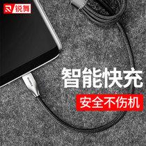 锐舞Type-c数据线华为P9P10荣耀8充电器V10快充mate手机pro三星s8