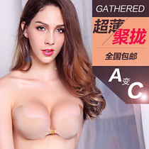 Chest stickers invisible bra without underwear ultra-thin models gather new summer big chest wedding large cup breast stickers