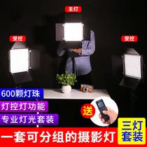 溯途Led摄影灯演播室微电影灯光补光灯摄像灯专业影视常亮灯套装视频打光拍摄拍照灯直播室内夜景人像照相灯