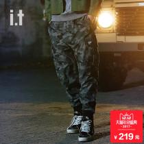 Wu Yifan it UNDER GARDEN male sports pants 2017 autumn winter new product 6711X99