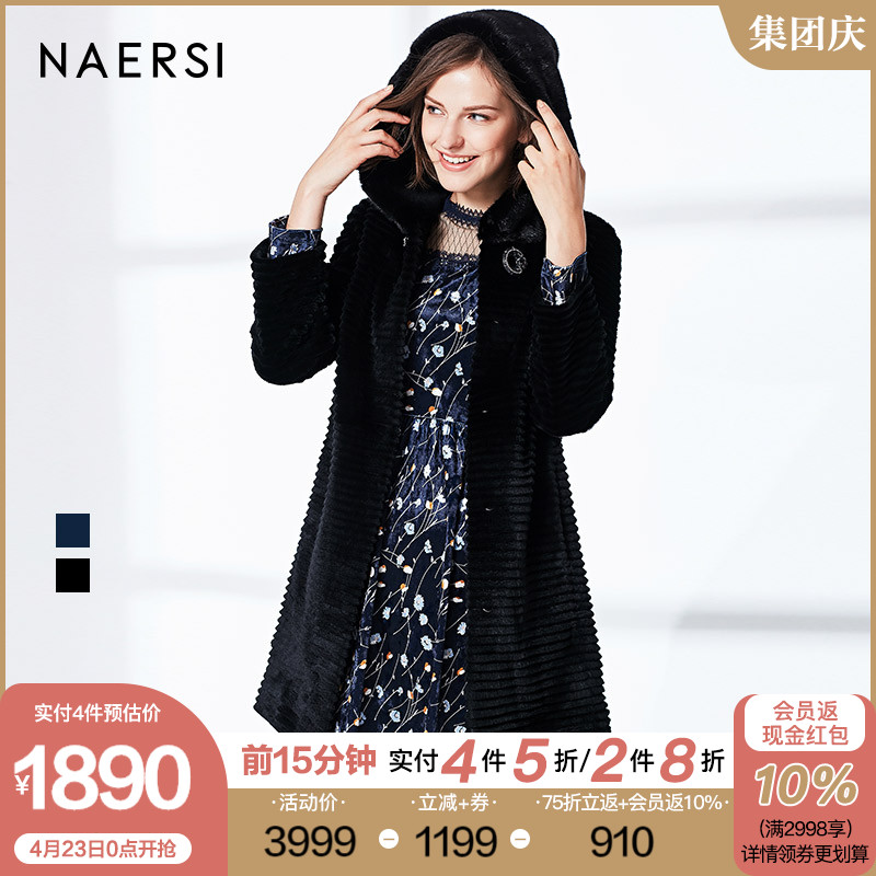 Nars womens mink coat 2019 winter new fashion black hoodie loose mid-length rabbit fur