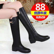 2016 winter new European and American women 's leather boots high boots women' s boots flat - bottomed women 's boots